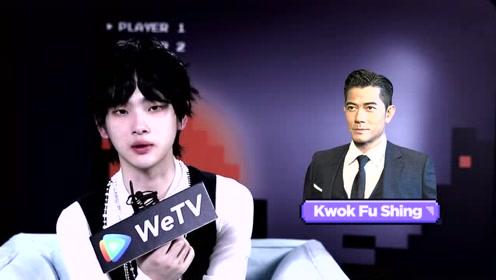 WeTV Pick-a-boo: Zhou Zhennan   CHUANG 2021