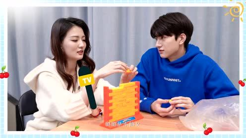 BTS: Lin Yi Loses A Bet | Love Scenery