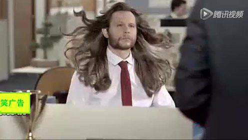 搞笑广告 男人也可以有秀发