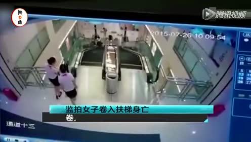 自动扶梯上的救命按钮,请牢记!