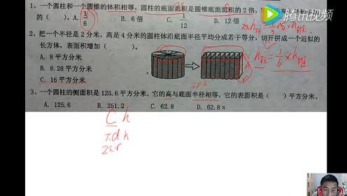 苏教版三年级数学下册 整理和复习