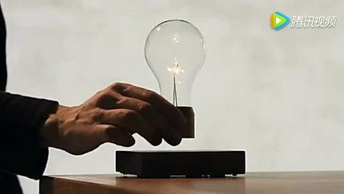 一款炫酷的悬浮灯泡 为你的生活增添科技魔幻色彩