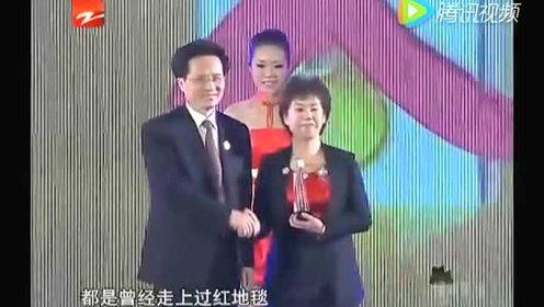 见证马云成长的经典视频,浙商风云颁奖仪式