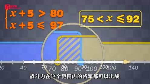 第九章-不等式与不等式组-七年级数学下册_一元一次不等式组(2)flash