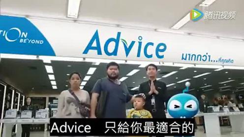 良心商家 泰国拍广告劝诫家长不要随意给12岁以下小孩买平板
