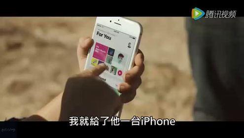 苹果手机高明又搞笑的全新创意广告!