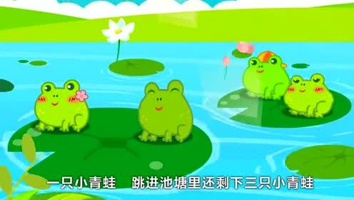 一年级语文下册识字3.小青蛙