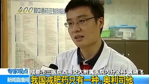 """南京市市场监管局通报""""五一""""旅游视频食品安全市场腰专项瘦教程法八字图片"""