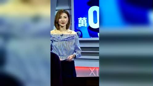 陈奕迅直播六合彩开奖