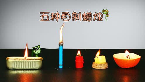 八年级语文上册3 蜡烛(西蒙诺夫)