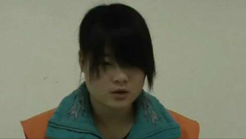 被烧焦的女尸之18岁少女杀死15岁小三