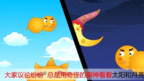 北师大版一年级语文上册5 太阳和月亮