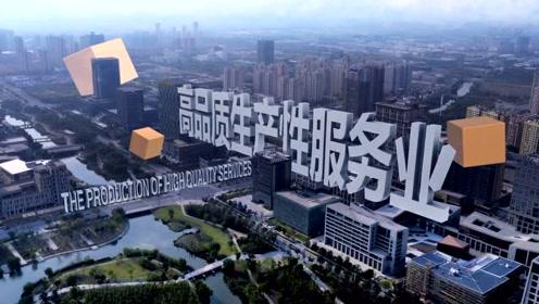 Colorful JiaDing 嘉定城市宣传片