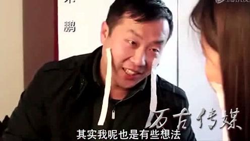郑云搞笑视频:眼见都不一定是真的