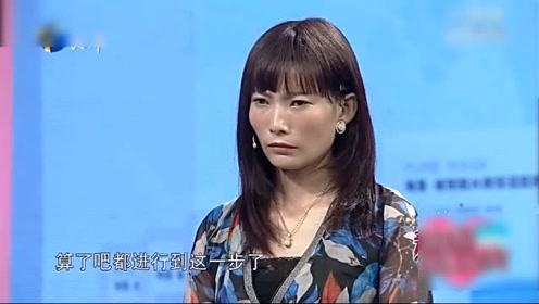 年轻女子被大十岁男人骗婚,涂磊总结太精辟了