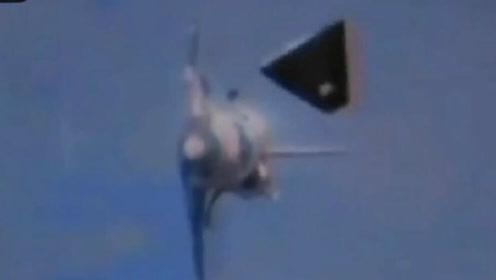 档案彻底解密了,俄罗斯公布了前苏联宇航员拍摄的UFO视频!的图片