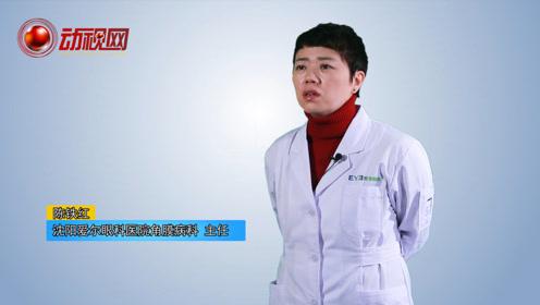 哪些眼病可以做角膜移植