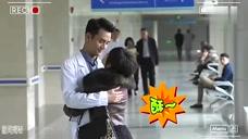 《欢乐颂2》医院走廊吻戏拍摄花絮 请问这段虐狗戏王凯一共拍了几次