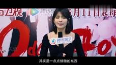 刘涛:我不担心《欢乐颂2》的收视率 我们有铁粉_又见入戏
