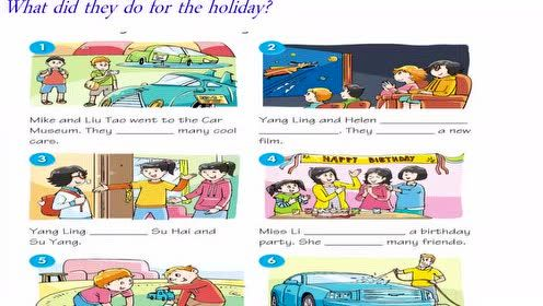 苏教版六年级英语上册(译林牛津6A)Unit 3 Holiday fun