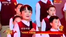 厉害了我的国为祖国放歌三地市民歌唱辉煌中国