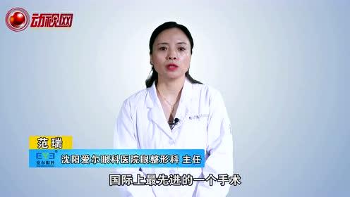 健康早知道|淚囊炎手術新技術 面部不開刀即可快速治療