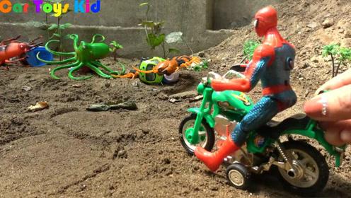 等待解救玩具汽车-儿童玩具视频