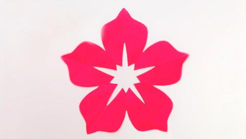 儿童剪纸教程:教你制作简单剪纸窗花,适合小朋友的传统手工教程
