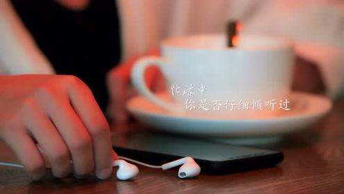 赤峰综合广播宣传片