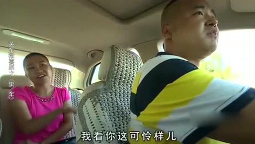 黑车司机碰到黑心美女!太搞笑了!