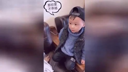 爆笑四川话,气人的小孩,结局崩溃了!