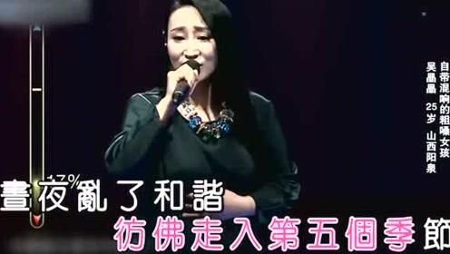 美女翻唱《离人》旋律很舒服,自带混响的嗓音也很好听