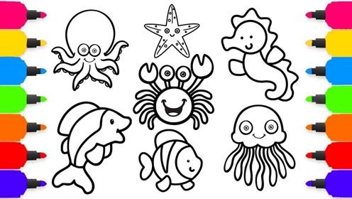 趣味简笔画 画海豚 海马 海星