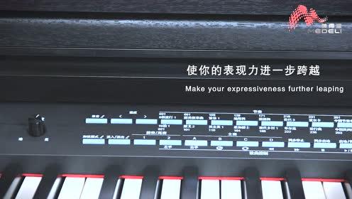 MEDELI 美得理  电钢琴MAP820K