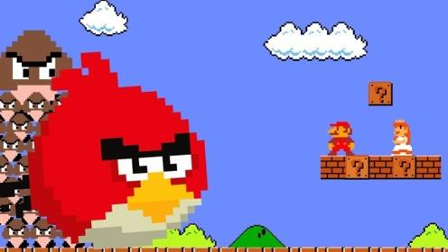 超级玛丽:马里奥变身愤怒的小鸟!