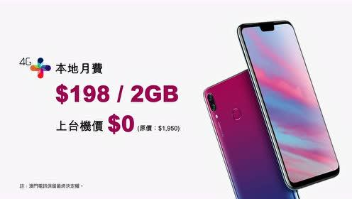 Huawei_Y9_2019_video