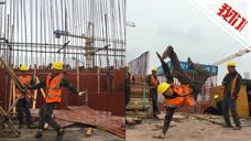 超炫酷!90后建筑工人工地上跳霹雳舞 一个视频