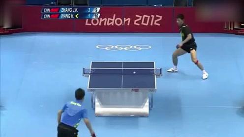 张继科和王皓都把乒乓球打成科幻片了