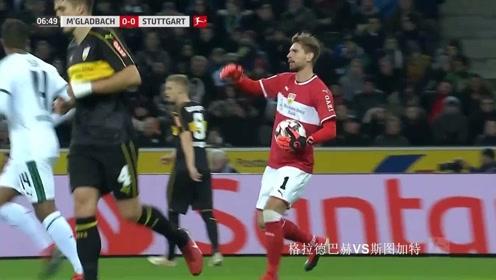 格拉德巴赫VS斯图加特:白队突破横向传递左脚射门,门将拦下