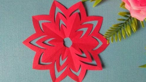 教你五瓣窗花的剪纸方法,简单有趣,带着孩子一起学吧