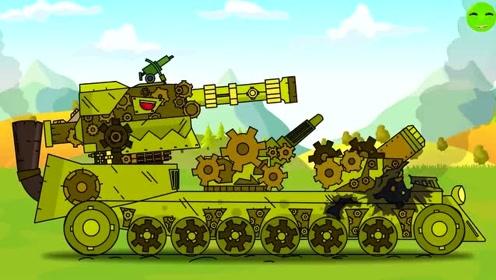 坦克搞笑动漫:S系进化K*-44很强,D系出动巨兽坦