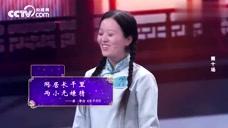"""中国诗词大会:选手轮流讲出含有""""成语""""的诗句,燃爆全场!"""