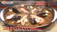 交给岚美食篇:多种味道融合的海鲜饭,味道没有太浓厚