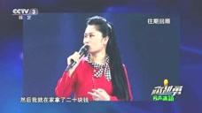 农村姑娘上央视唱歌,没想到家庭条件这么差,开嗓实在太好听