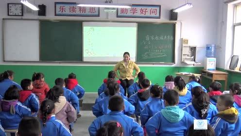 (湖南)湘教版一520快三音乐上册