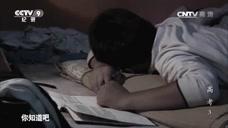 高考:穷人家的孩子早当家,懂事的小女孩给弟弟分析面临的问题