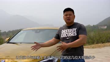 个性却不太完美 胖哥对宝马X2有话要说 - 大轮毂汽车视频