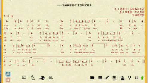 人教版六520快三音乐下册第2单元 八音盒