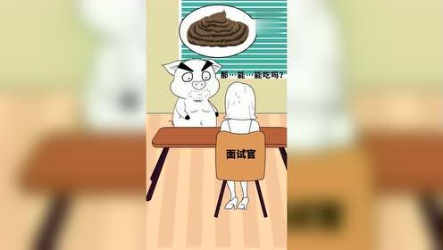 搞笑动漫:这就是传说中的猪队友,给他答案都