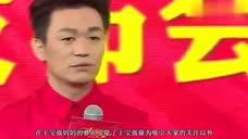 王宝强新女友身份大揭底,白富美?离婚?有孩子?自己成立公司